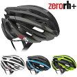 【送料無料】【在庫あり】Zerorh+ EHX6061 ZYスペシャルエディション Fiber Carbon 自転車ヘルメット