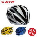 【在庫処分セール】【送料無料】GVR 軽量サイクルヘルメット...