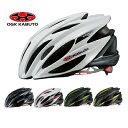OGK(オージーケー)GAIA-R/ガイア 自転車ヘルメット