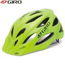 【送料無料】GIRO(ジロ) XAR(ザール) ヘルメット HIGHLIGHT YEL BLOCKADE