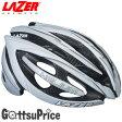 【在庫あり】【送料無料】LAZER(レーザー)ヘリウム ホワイト/シルバー 自転車ヘルメット