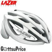 【在庫あり】【送料無料】LAZER(レーザー)ジェネシス マットホワイト 自転車ヘルメット