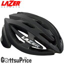 【在庫あり】【送料無料】LAZER(レーザー)ジェネシス マットブラック 自転車ヘルメット