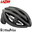 【在庫あり】【送料無料】LAZER(レーザー)ジェネシス チタニウムマット 自転車ヘルメット