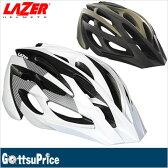 LAZER レーザー ロクス/Rox 自転車ヘルメット