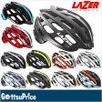 【在庫あり】【送料無料】LAZER レーザー Z1 自転車ヘルメット