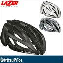 【在庫あり】【送料無料】LAZER レーザー O2 自転車ヘルメット M/L