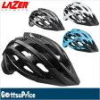 【送料無料】LAZER レーザー マグマ/Magma MTB向けモデル自転車ヘルメット HMT384