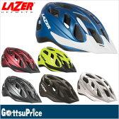 LAZER レーザー サイクロン バイザー付きヘルメット HMT385