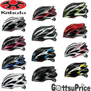 【送料無料】OGK(オージーケー)ZENARD/ゼナード 自転車ヘルメット