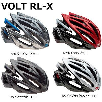 RL-X(ボルトRL-X) ロード 自転車 ...