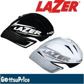 LAZER(レイザー) tardiz 16(ターディズ16) HMT374 自転車ヘルメット