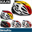 【送料無料】KASK カスク MOJITO 軽量ヘルメット 国旗