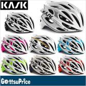 【在庫あり】【送料無料】KASK カスク MOJITO 軽量ヘルメット ホワイトベース