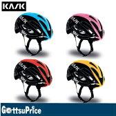 【ポイント10倍!10月20日20時開始!楽天カード決済で (要エントリー)】KASK カスク PROTONE ヘルメット カラー SKY・GIRO・TOUR・VUELTA【送料無料】