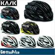 【在庫あり】【送料無料】KASK カスク VERTIGO 2.0 ヘルメット