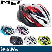 【在庫あり】【送料無料】MET メット ヘルメット フォルテ