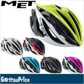 【在庫あり】【明日ごっつ】MET メット ヘルメット ストラディバリウス HES【送料無料】