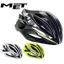 【送料無料】【在庫あり】MET メット ヘルメット シンセシス (LEDライト 専用バッグ付属)