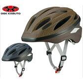 【在庫あり】OGK オージーケー SCUDO-L2 カジュアルヘルメット