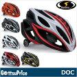 【送料無料】【在庫あり】selev(セレーブ)DOC 自転車ヘルメット M(56〜60cm)