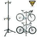 腳踏車 - TOPEAK(トピーク)ツーアップ チューンナップ バイク スタンド TOD02400/TW010