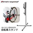 【あす楽】INTREPID 自転車スタンド 1台用 ディスプレイスタンド 剛性なスチール IBS-001 メンテナンススタンド