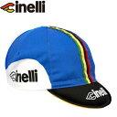 チネリ Cinelli BASSANO 85 CAP サイクルキャップ C0218
