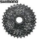 SHIMANO(シマノ) CS-HG31-8 カセットスプロケット (8スピード)