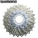 SHIMANO(シマノ) CS-HG50-9 カセットスプロケット (9スピード)【自転車 シマノ ソラ 9速 スプロケット】
