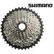【在庫あり】シマノ CS-M7000 11速 カセットスプロケット SLX
