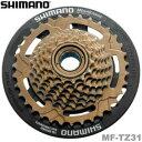 SHIMANO(シマノ) TOURNEY MF-TZ31 フリーホイールスプロケット 7スピード 14-34T (スポークプロテクター有) AMFTZ31CP7434T