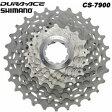 【在庫あり】【送料無料】SHIMANO(シマノ)DURA-ACE CS-7900 スプロケット【自転車 シマノ デュラエース 7900 スプロケット】