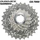 【送料無料】SHIMANO(シマノ)DURA-ACE CS-7900 スプロケット【自転車 シマノ デュラエース 7900 スプロケット】