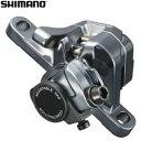 SHIMANO(シマノ)BR-CX77 メカニカルディスクブレーキ (前後兼用1個売り)レジンパッド EBRCX77MPR
