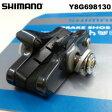 【在庫あり】シマノ BR-6700G 【グロッシー】R55C3カートリッジブレーキシューセット(左右ペア) Y8G698130