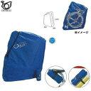 【在庫あり】OSTRICH(オーストリッチ) ロード220 輪行袋