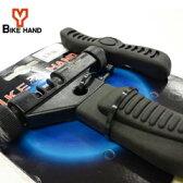 【在庫あり】【明日ごっつ】BIKE HAND(バイクハンド)YC-324SC アジャスタブルチェーンカッター 〜11速(カンパにも対応)