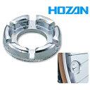 HOZAN(ホーザン) ニップル回し C-120