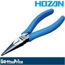 HOZAN(ホーザン) P-15-125 ラジオペンチ