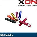 XON エックスオン XBE-01 アルミバーエンドバー