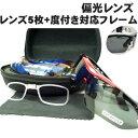 GORIX スポーツサングラス(レンズ5枚)度対応フレーム