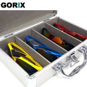 【あす楽】GORIX(ゴリックス)アルミアタッシュメガネケース サングラス・メガネ収納ケース