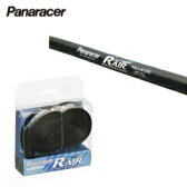 【在庫あり】【明日ごっつ】Panaracer(パナレーサー)R-Air 700×18〜23C (仏式48mm) TW720-LF-RA