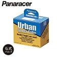 【在庫あり】Panaracer(パナレーサー) アーバンスーパーチューブ 700X28-32C 仏式バルブ 0TW728-32F-SP