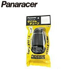 【在庫あり】Panaracer(パナレーサー)サイクルチューブW/O700×27〜31C(W/O27×11/8)仏式0TW700-28F-NP