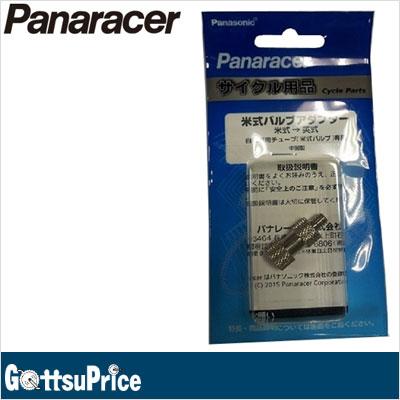 パナレーサー Panaracer ADPT-AE...の商品画像