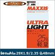 【在庫あり】MAXXIS(マキシス)ウルトラライトチューブ 29X1.9/2.35 仏48mmRVC IB96827600