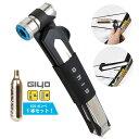 【あす楽】GIYO 自転車タイヤレバー 携帯用空気入れ CO2インフレーター COヘッド GTC-01(CO2ボンベ1本付)