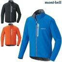 【在庫あり】【送料無料】mont-bell(モンベル)サイクル トレーナージャケット (1130359)